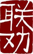 Lianquan Logo